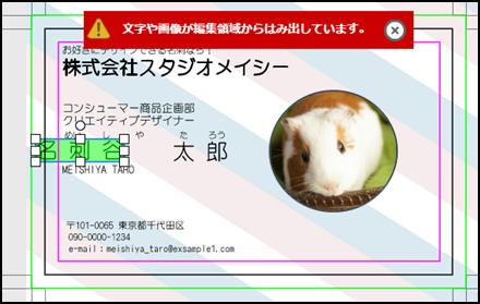 【エラー検出機能】